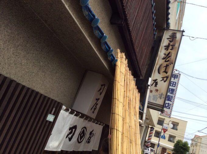 e403173e29590fbe9215e7d481a7a45b - 刀屋(長野県上田市)【デカ盛り】いまにも雪崩がおきそうな大繁盛店のメガ盛り蕎麦