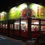 b8c5b72257b46923b88b1d9d4baf7e54 150x150 - 満腹食堂(埼玉県本庄市)【大食い】和製台湾料理の麻婆豆腐が安くて旨くて多かった