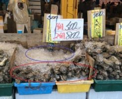 image f0bb5 thumbnail2 246x200 - ヤマサ水産(茨城県ひたちなか市)【警告】洗練された生牡蠣◯ッタクリ商法【詐◯まがい注意】
