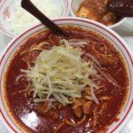 image 7cb75 thumbnail2 150x150 - 蒙古タンメン中本☆大宮店(さいたま市)