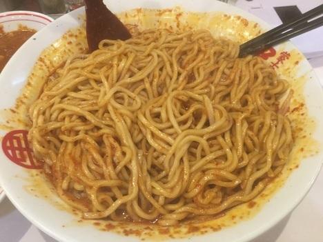 image 86c0a thumbnail2 - 蒙古タンメン中本大宮店(さいたま市)【大食い】北極の3倍を大盛りジャンボで食べてみた【激辛】