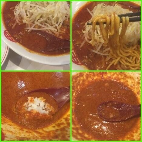 image c208e thumbnail2 - 蒙古タンメン中本大宮店(さいたま市)【大食い】北極の3倍を大盛りジャンボで食べてみた【激辛】
