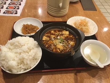 07dcf9d008492c6408a5c9a6fa97295a - 満腹食堂(埼玉県本庄市)【大食い】和製台湾料理の麻婆豆腐が安くて旨くて多かった