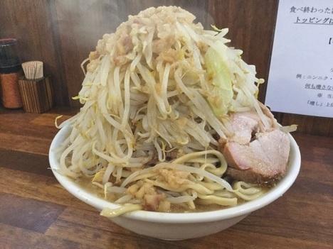 男気らーめんアカギ 群馬桐生総本店>