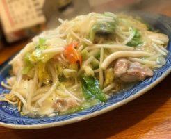 de5790cd884c1b460b0e1985c7c2c731 246x200 - かどや食堂(栃木市)地域に根付いた老舗中華食堂の大盛りかた焼きそばが絶品でボリューミー
