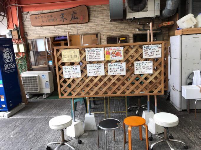 img 2563 - ちょぼ焼き焼きそば末広(熊本市)【デカ盛り】大食いと言うよりは早食い的要素のチャレンジ