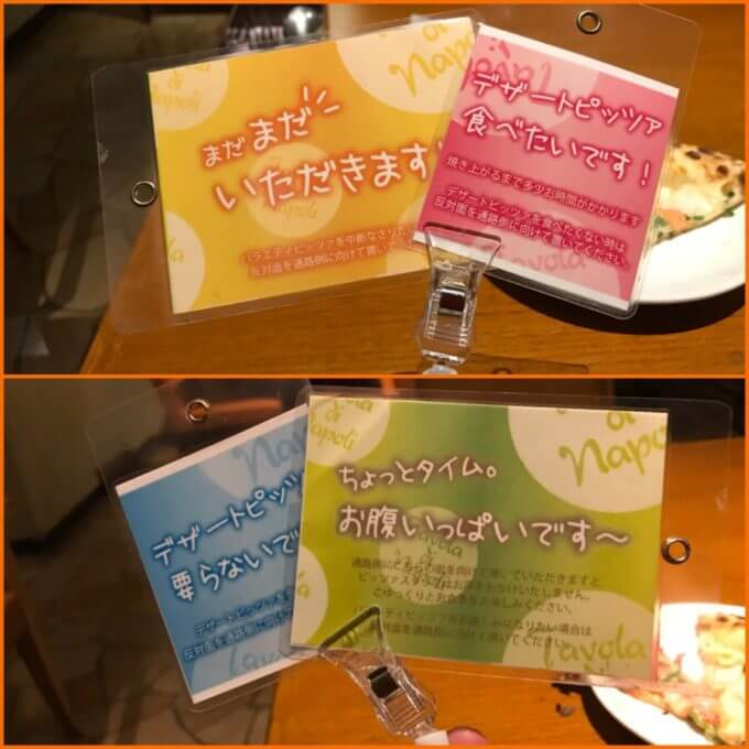 img 3022 - ボストンズカフェ(群馬県太田市)【食べ放題】コスパの良い巡回ピザ店ナポリの食卓のリニューアル店を検証