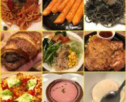 img 3123 246x200 - マコマコ(みどり市)1番好きな【食べ放題】スイーツもパンも焼き立て作りたて神ルールのオーダーバイキング