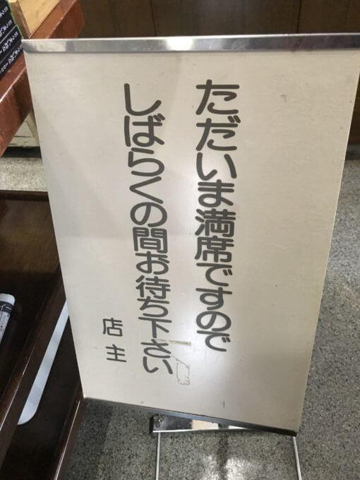 img 3191 - 直志庵さがの(新潟県十日町市)【デカ盛り】絶品へぎそばチャレンジメニューは日本一のやさしさかも