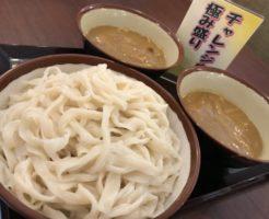 ぶらす屋製麺所桐生カレーつけ汁うどんおかわり自由天ぷら