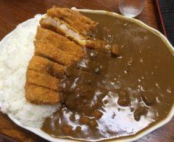 popuradekamorikatsukare 1 3 246x200 - ぽぷら(群馬県長野原町)【大食い】デカ盛り王国グンマーで一番デカいカツカレーをいただきに【裏メニュー】