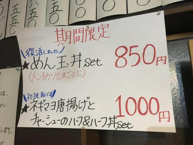 img 3910 - 栄久庵(群馬県前橋市)【デカ盛り】4kgに苦戦中に2名のチャレンジメニューを見届けた話【大食い】