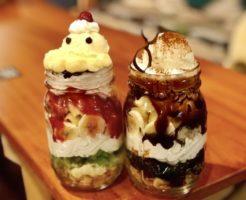img 5097 246x200 - グリムカフェ(栃木県足利市)【大食い】メイソンジャーパフェのあるお洒落カフェ【デカ盛り】