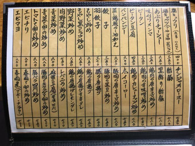 img 5273 - かし亀(加須市)【デカ盛り】映えまくる創作中華店の焼肉チャーハン絶品すぎ悶絶【大食い】