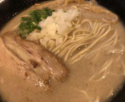 img 5545 246x200 - 麺堂稲葉クキスタイル(久喜市)【大食い】濃厚鶏白湯がウリな大繁盛店で2コ食い