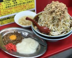 img 5978 246x200 - 立川マシマシ足利総本店【デカ盛り】麺もごはんも餅に変更してみた結果【大食い】