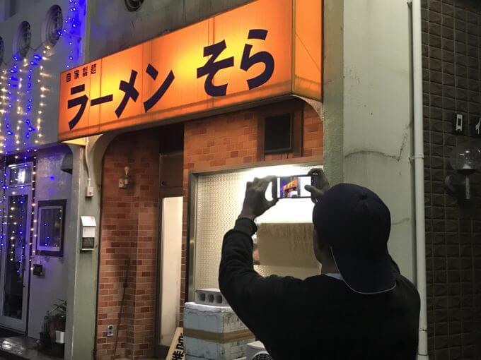 img 6368 - ラーメンそら(ふじみ野市)【デカ盛り】ゆで前2000g迄麺マシ可な大繁盛二郎系ラーメン店【大食い】