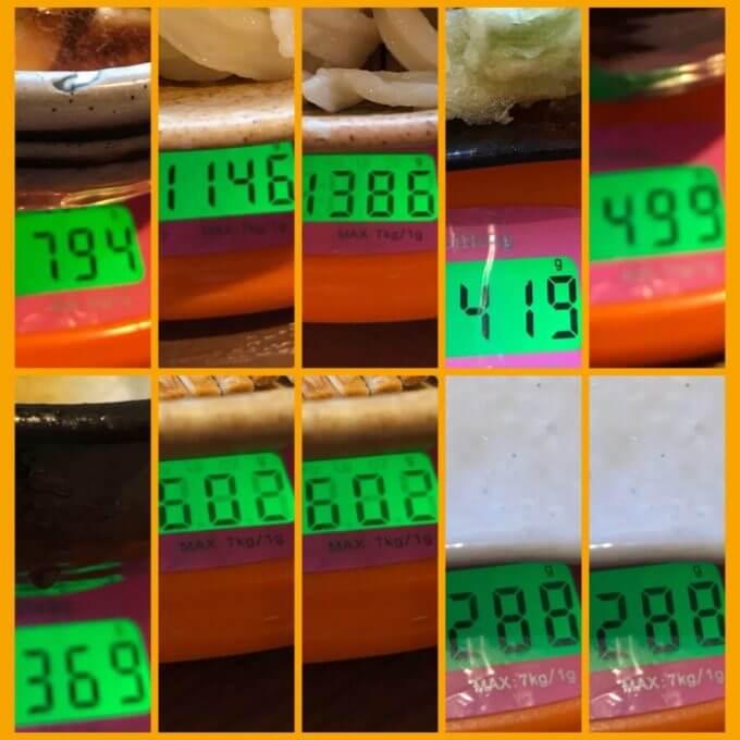img 6445 - 武蔵野うどん竹國東松山店(他各店)【デカ盛り】うどんも天ぷらもごはんも食べ放題【格安】