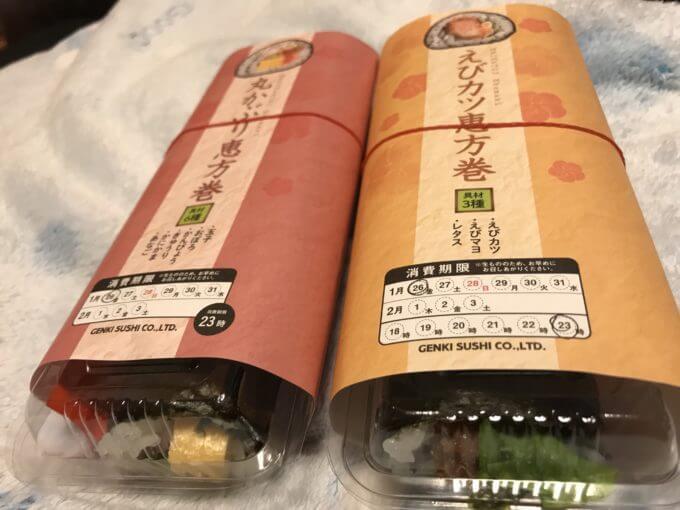 img 6733 - かっぱ寿司&魚べい&がってん寿司【恵方巻】回転寿司チェーン店3件7種食べ比べ最速レポ【大食い】