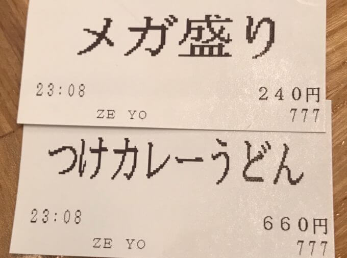 img 6932 - ZEYO.(茨城県つくば市)【デカ盛り】大食い早食い企画もある大繁盛カレーうどん専門店【絶品】