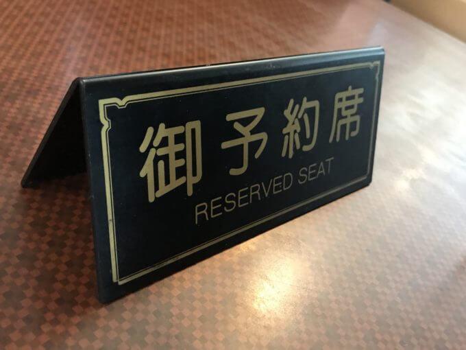 img 7447 - ステーキのあさくま高崎店(他各店)【大食い】オーダーカットステーキ格安食べ放題イベント