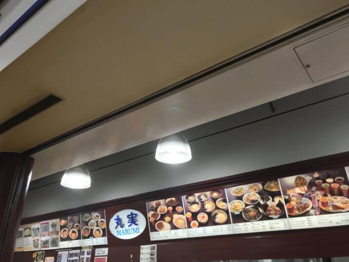 img 7492 1 - 丸実(群馬県高崎市)【大食い】フードコート内に隠された数々のデカ盛りメニューに悶絶