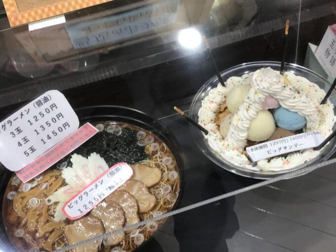 img 7499 - 丸実(群馬県高崎市)【大食い】フードコート内に隠された数々のデカ盛りメニューに悶絶