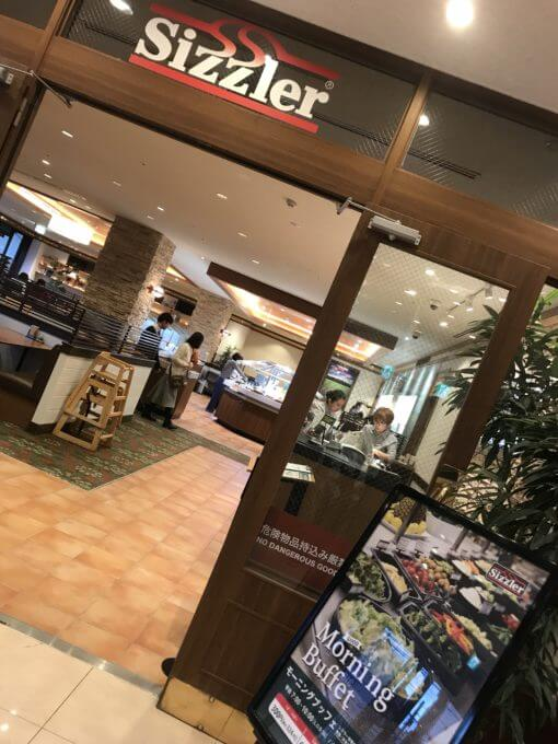 img 7165 1 - シズラー三鷹店(他各店)【食べ放題】世界一の朝食と名高い最高のモーニングビュッフェ【大食い】
