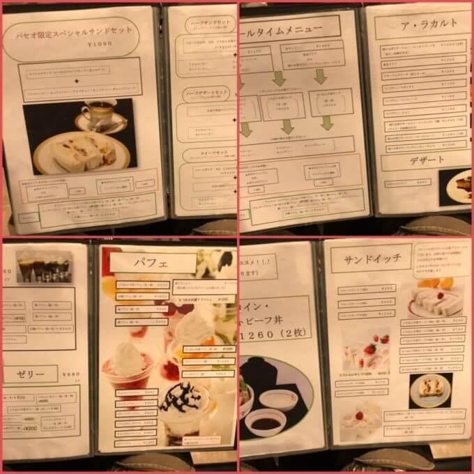 img 8510 - フルーツダイニングパレットパセオ店【大食い】二郎系からの極厚デカ盛りフルーツサンド【スイーツ】