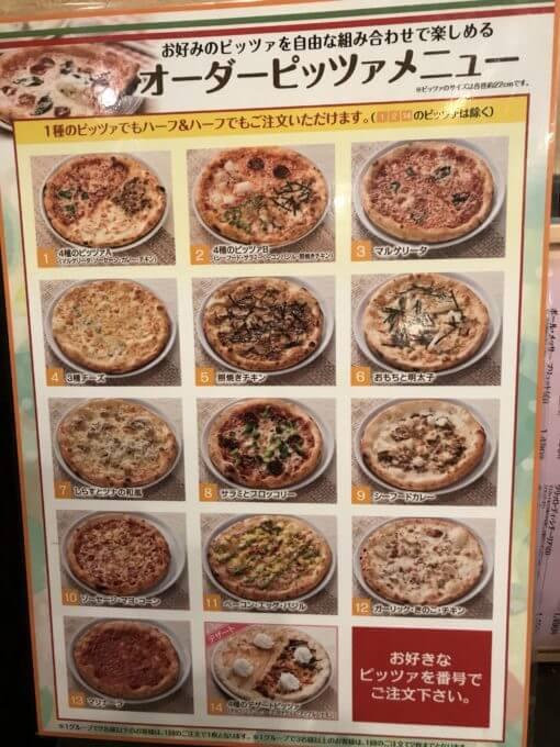 img 8828 - ピザ工房馬車道西浦和店(他各店)【大食い】ピザオーダー制食べ放題付き格安セットで大満足