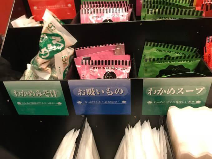img 9251 1 - 快活CLUB407号太田店(他各店)【食べ放題】もはや神コスパのソフトクリーム屋さんにしか見えない【大食い】
