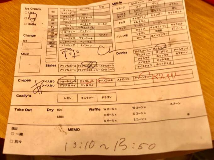 img 0033 1 - コールドストーンららぽーと横浜店【食べ放題】デカ盛も有り何でもありの格安神スイーツビュッフェ【大食い】