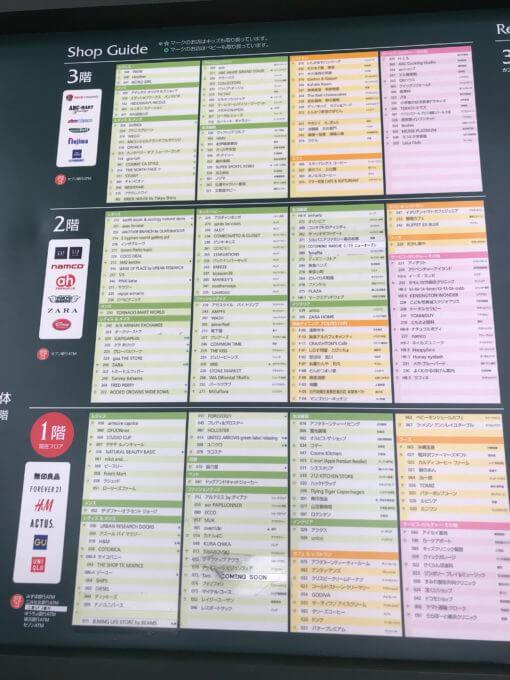 img 0045 - コールドストーンららぽーと横浜店【食べ放題】デカ盛も有り何でもありの格安神スイーツビュッフェ【大食い】