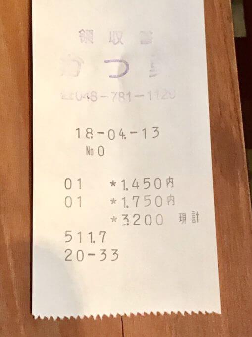 img 0415 - かつ勇(埼玉県上尾市)【大食い】分厚くエロピンクなリブロースと焼きとんかつ2個食い