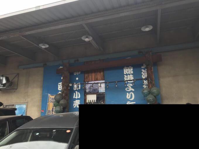 img 0421 - 新函館市場(埼玉県戸田市)【大食い】土日限定まぐろ食べ放題時間無制限神ルールの大繁盛店【デカ盛り】