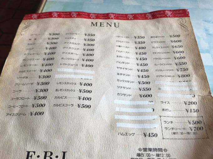 img 8828 1 - じじばば&FBI(岐阜市)【デカ盛り】分厚い小倉トーストが無料の格安モーニング連食【18切符旅】