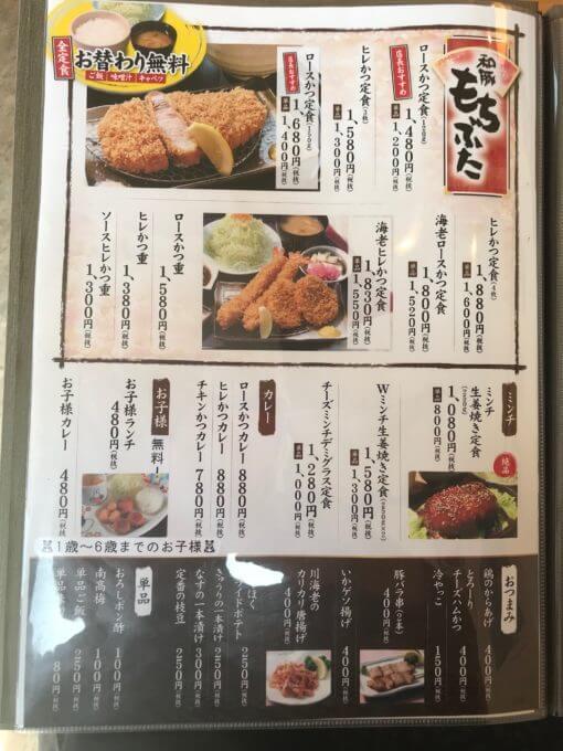 img 9546 - とんかつ神楽(栃木市)【デカ盛り】超巨大で肉肉しい格安で大判なロースとんかつ定食【大食い】