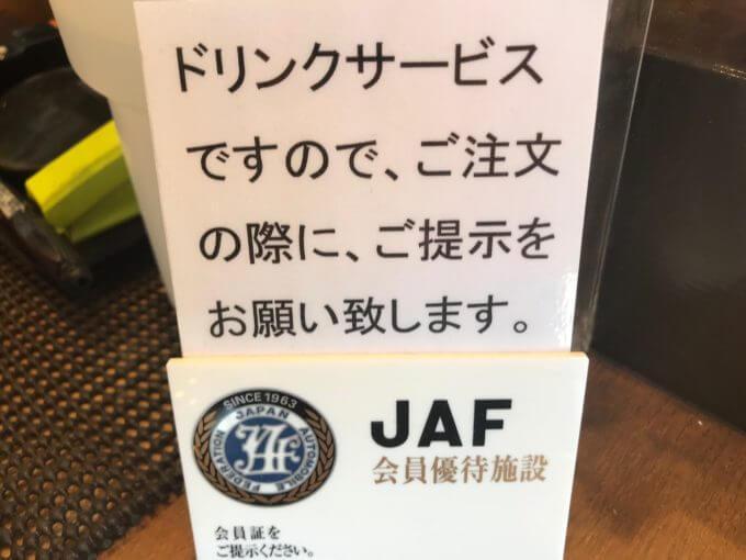 img 9580 - とんかつ神楽(栃木市)【デカ盛り】超巨大で肉肉しい格安で大判なロースとんかつ定食【大食い】