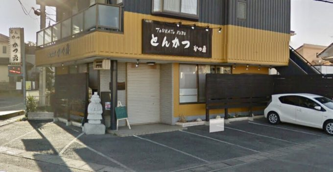 unnamed file - かつ勇(埼玉県上尾市)【大食い】分厚くエロピンクなリブロースと焼きとんかつ2個食い