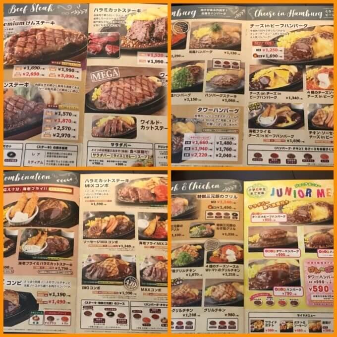 4BE95137 878C 425A 9F8B 7F70A3ECB6DB - けん草加店(他各店)【食べ放題】お肉ごろごろの贅沢カレーとスイーツも充実の絶品サラダバー【大食い】