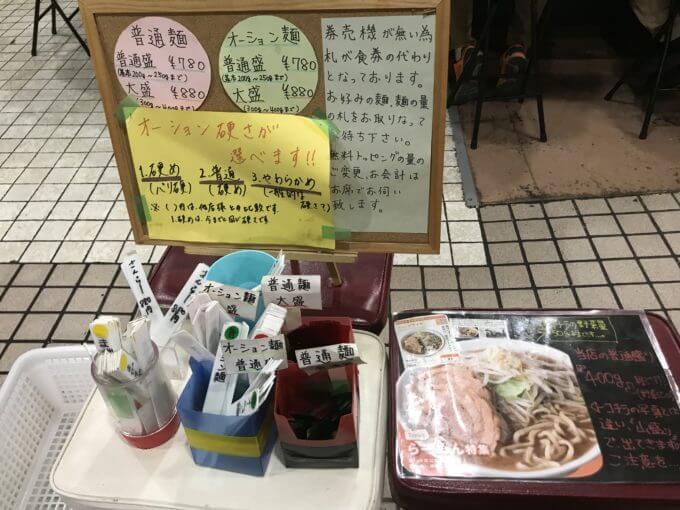 0C6C78E0 C868 4ECC AC9F 73382B8EFE50 - ラーメンジライヤ(熊谷市)【デカ盛り】やりすぎ極太麺やりすぎ幅広麺やりすぎ肉塊が1つの丼に