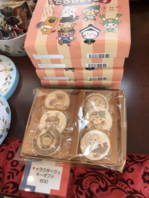 85A29B18 FD16 46D6 978F B206EA5BA25D - ムーンローズ(栃木県足利市)【デカ盛り】変幻自在5種類もの大食いチャレンジメニューがあるお菓子屋さん