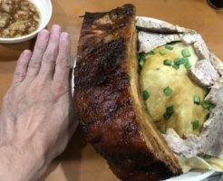 AE77BDE7 A30C 4393 8BF5 DF52CD92895E 246x200 - ラーメンジライヤ(熊谷市)【デカ盛り】やりすぎ極太麺やりすぎ幅広麺やりすぎ肉塊が1つの丼に