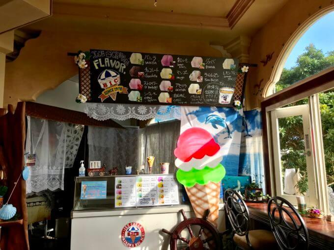 CC59BAB5 BC8B 40D4 BCDA 10CB5C1FFD1C - アイスクリンカフェアーク(沖縄県本部町)【大食い】お城から望む絶景とアイスクリン食べ放題【スイーツ】