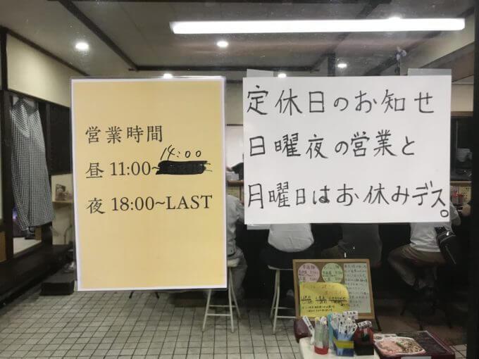 D1DC2CE4 FC53 443E BD2D A84A30F12C77 - ラーメンジライヤ(熊谷市)【デカ盛り】やりすぎ極太麺やりすぎ幅広麺やりすぎ肉塊が1つの丼に