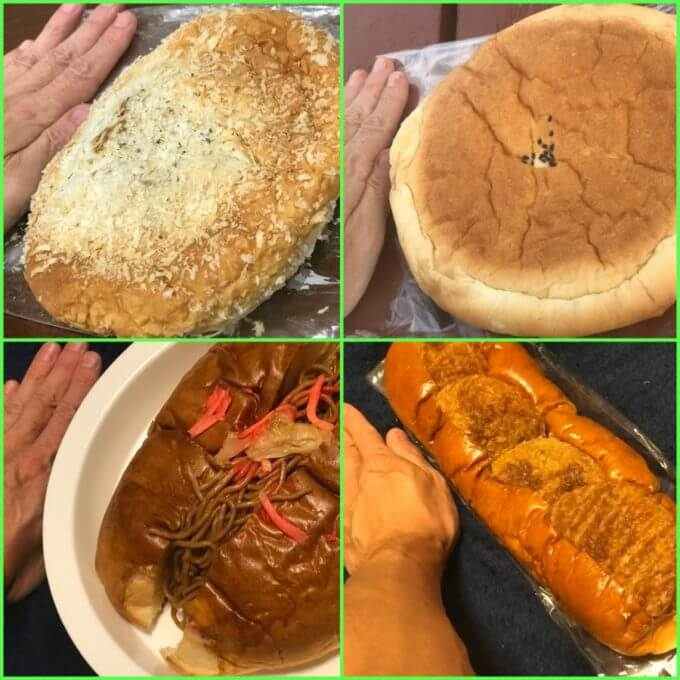 9BBB7D6E 9710 4D00 BDD4 B522181651CB - 道の駅つるた鶴の里あるじゃ(北津軽郡)【デカ盛り】超巨大びっくりパンとスイーツシリーズ【ネタ感】