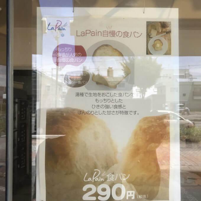 B6BD00A9 2D6D 408F B421 C0C206C759A9 - ラパン(静岡県浜松市)【デカ盛り】パン一斤にはめ込まれたマトリョーシカサンドが可愛すぎる【インスタ映え】