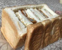 B9AD8E67 62E5 4F78 B5A2 0E9AB8ABF828 246x200 - ラパン(静岡県浜松市)【デカ盛り】パン一斤にはめ込まれたマトリョーシカサンドが可愛すぎる【インスタ映え】