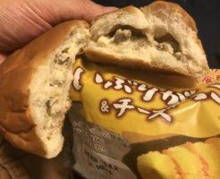 D836A71F 703C 4EAE 93D3 6459651C092F 246x200 - ITOKU秋田東店(他各店)超変わり種【ご当地グルメ】いぶりがっこチーズパンだと?→嘘だろ超絶美味い