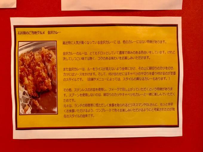 4BD13185 E60B 4F91 A030 F2E8C6FBAF35 - ゴールドカレー(各店)【デカ盛り】伝統的大食いチャレンジメニュー関東唯一の店舗で早食い挑戦【大食い】